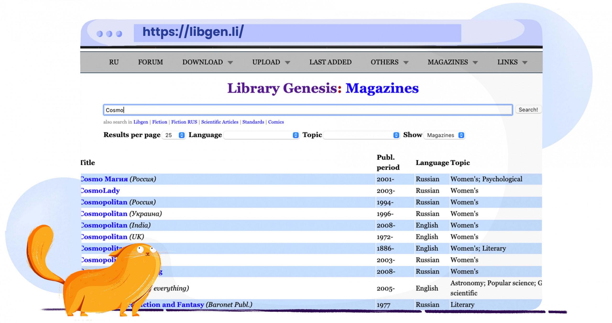 Library Genesis torrenting book files