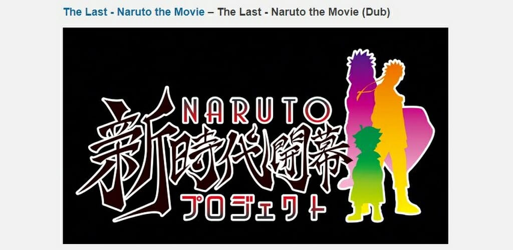 The Last Naruto the Movie su Crunchyroll USA