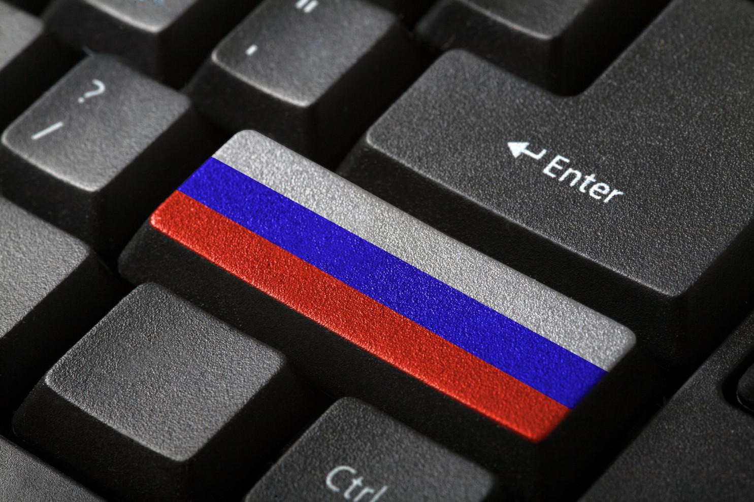 Orosz billentyűzet