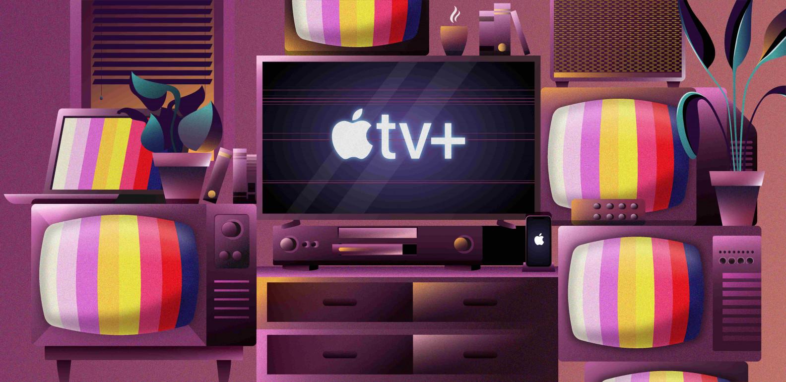 Apple TV plus vpn