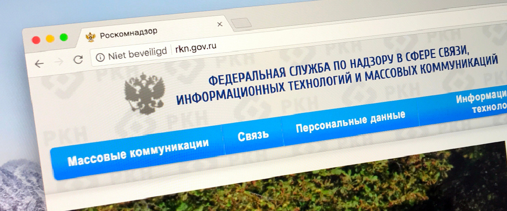 Roskomnadzor is Russia's Internet monitoring and censorship department